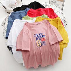 Eden's Corner - Short-Sleeve Printed T-Shirt