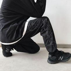Jozev - Stitched Jogger Pants
