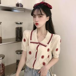 Mikiko - Short-Sleeve Flower Embroidered Collared Cardigan