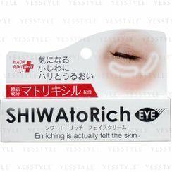 HADA RiKi - Shiwa To Rich Anti-Wrinkie Cream