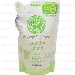 SARAYA - Happy Elephant Laundry Detergent Refill