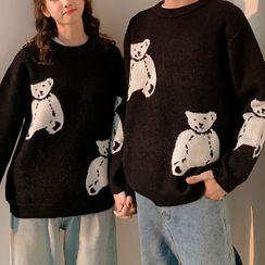 Ink Brush - Couple Matching Bear Sweater