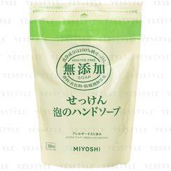MiYOSHi - Additive Free Hand Soap Refill