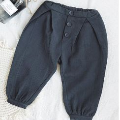 Pluie - Kids Cropped Harem Pants