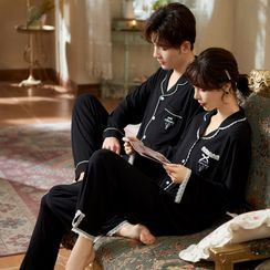 Sherrie - Couple Matching Lettering  Pajama Set