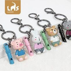 Coomui - Animal & Whistle Keyring