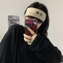 Giuliana - Chinese Character Headband