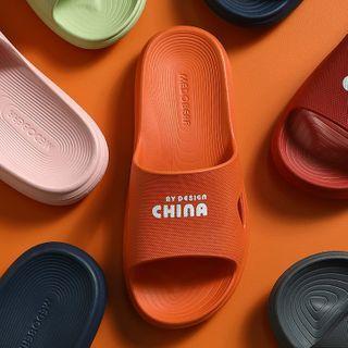 Ishanti - Lettering Bathroom Slippers