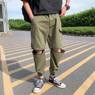 DuckleBeam - Cargo Harem Pants