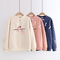 Cat Planet - Embroidered Pullover