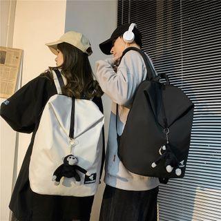 Carryme - Plain Nylon Backpack