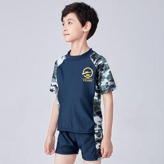 Aqua Wave - Kids Camouflage Short-Sleeve Rashguard  / Swim Shorts / Swim Goggles / Ear Plugs / Nose Clip / Drawstring Organizer Bag / Swim Cap / Set