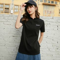 Sonne - Stand-Collar T-Shirt
