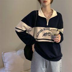 Serendipitous - Lettering Collared Sweatshirt
