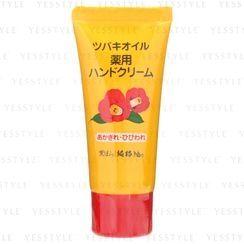 KUROBARA - Pure Tsubaki Camellia Oil Hand Cream