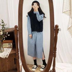Tangihouse - Striped Long-Sleeve Loose-Fit Shirtdress / Plain Knit Vest