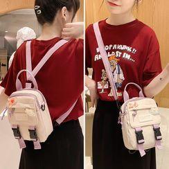Anna Momo - Mini Nylon Backpack