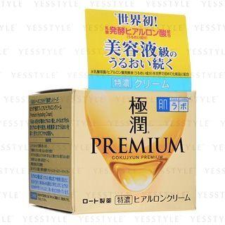 Rohto Mentholatum - Hada Labo Gokujyun Premium Cream 2020 Edition