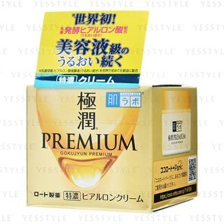 Rohto Mentholatum - Hada Labo Gokujyun Premium Creme 2020 Edition
