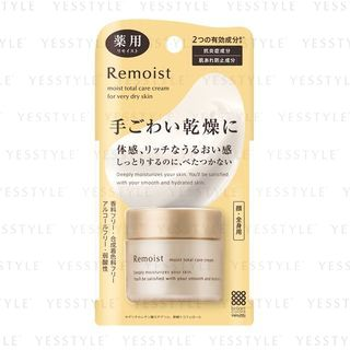 Meishoku Brilliant Colors - Remoist Moist Total Care Cream