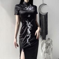 meadowdrop - 短袖龙刺绣旗袍