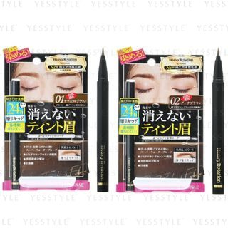 ISEHAN - Kiss Me Heavy Rotation Tint Liquid Eyebrow 0.4ml - 2 Type