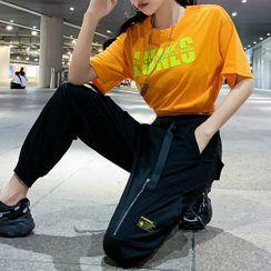 Robynn - 短袖字母短款T裇 / 哈伦工装裤