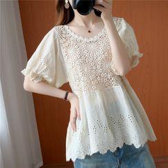 RAIN DEER - Plain Round-Neck Lantern-Sleeve T Shirt