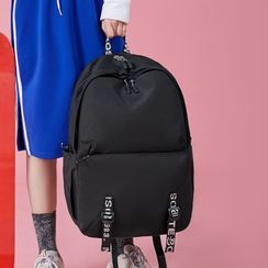 Bag Hub - Lettering Backpack