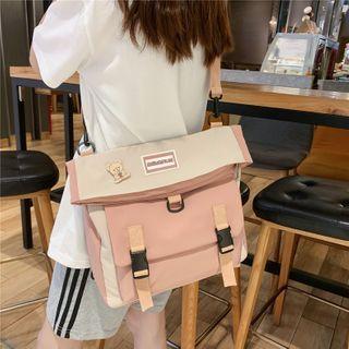 Sosara - Flap Multi-Way Backpack