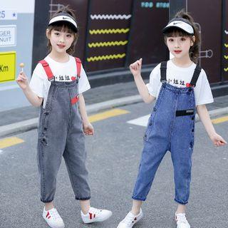 PAM - Kids Short-Sleeve Printed T-Shirt / Jumper Jeans
