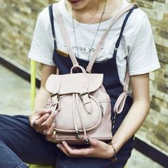 Merlain - Faux Leather Backpack