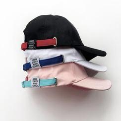 Heloi - Contrast-Trim Baseball Cap