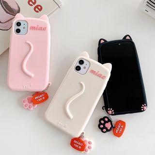 Edgin - Cat Print Phone Case - iPhone 7 / 7 Plus / 8 / 8 Plus / X / XS / XS Max / XR / 11 / 11 Pro / 11 Pro Max / 12 / 12 Pro / 12 Pro Max