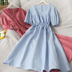 Lemongrass - 抽绳系带褶皱A字连衣裙