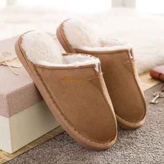 EMERY.V - Couple Matching Fleece Home Slippers