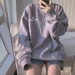 IndiGirl - Long Sleeve Loose Sweatshirt