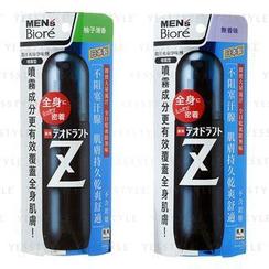 Kao - Men's Biore Deodorant Z Mist 130ml - 2 Types