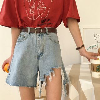 Moon City - Ripped Denim Shorts