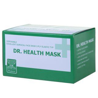 Health King - Dr. Health Face Mask, 1 Box of 5 Packs (10 masks/pack)