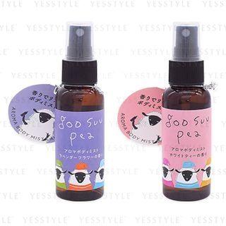 CHARLEY - Goo Suu Pea Aroma Body Mist 50ml - 2 Types