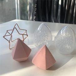 Candy Drop - Set of 2: Diamond Makeup Blender Beauty Sponge with Case