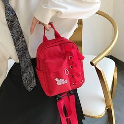 HOVERUP - Lace Up Nylon Backpack