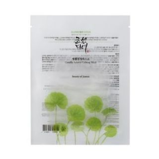 Free Gift - Centella Asiatica Calming Mask