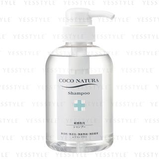 KIKUBOSHI - Coco Natura Hair Shampoo