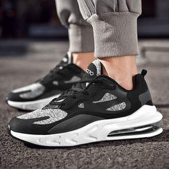 Auxen - Platform Color Block Sneakers