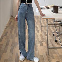 Moon City - Wide Leg Jeans