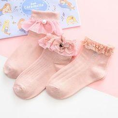 Knit a Bit - Kids Set of 3: Embellished Socks