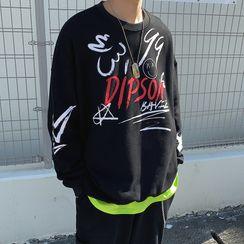 Real Boy - 印字套衫