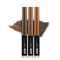 MERZY - The First Proof Brow Mascara - 3 Colors